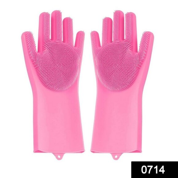 0714 Reusable Silicone Cleaning Brush Scrubber Gloves Multicolor 1