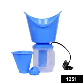 3 in 1 Vaporiser steamer for cough and cold 1